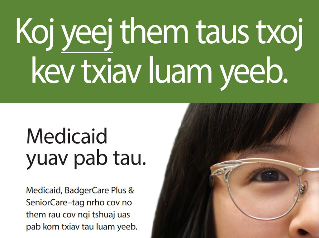 The State of Wisconsin is promoting coverage of coaching and medication to help Medicaid members quit smoking, vaping, and chewing tobacco products. Promotional materials are available in English, Spanish, and Hmong (above).